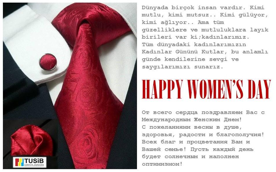 Happy Women's Day!!!