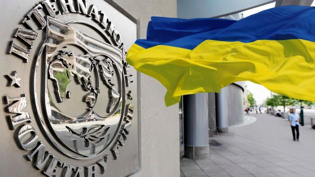 The IMF has kept its forecast of Ukrainian economy growth